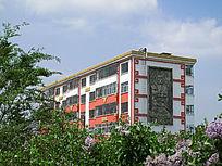 鄂温克民族文化元素住宅楼