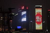 春节的上海建筑