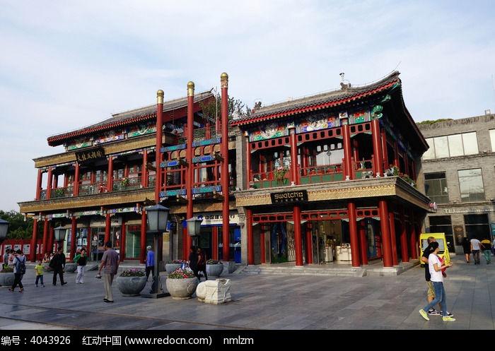 前门大街老北京建筑图片