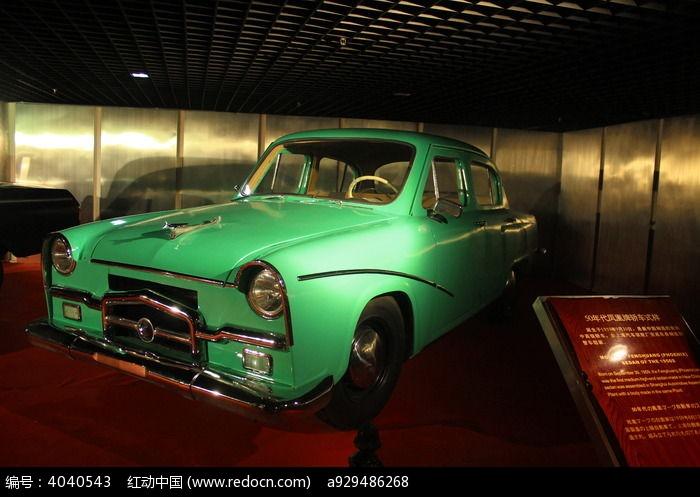 早期汽车模型图片,高清大图