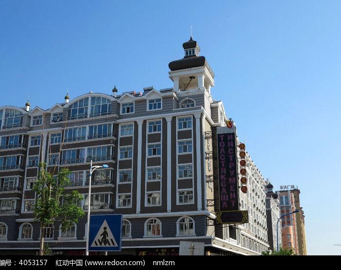 欧式建筑风格大楼图片