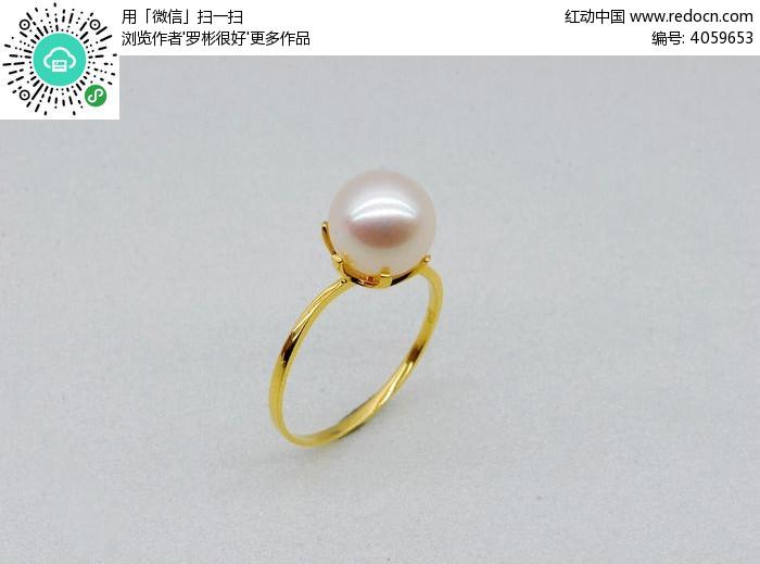 金珍珠戒指高清图片下载(编号4059653)_红动网