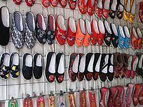 布鞋店的展示