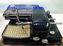 俄文打字机