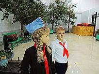 苏联国际儿童院少先队员