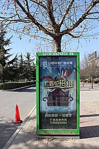 街边灯箱广告