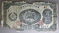 东蒙古人民自治政府发行的纸币