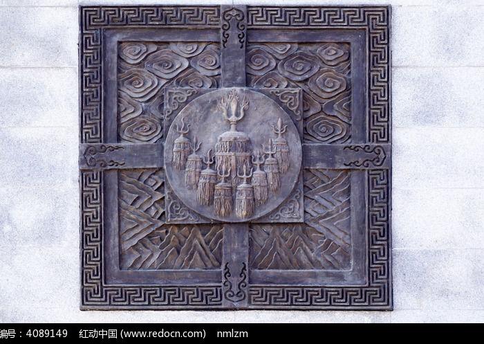 蒙古族元素的装饰浮雕图片