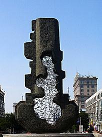 """鞍山市 主题雕塑""""开放之匙"""""""