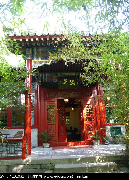 北京竹园古典风景图片
