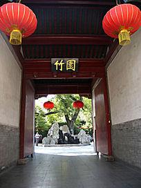 北京竹园金色匾额彩灯垂檐