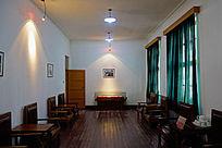 乌兰夫办公会议室