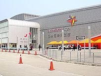 亚洲国际博览会室外近景