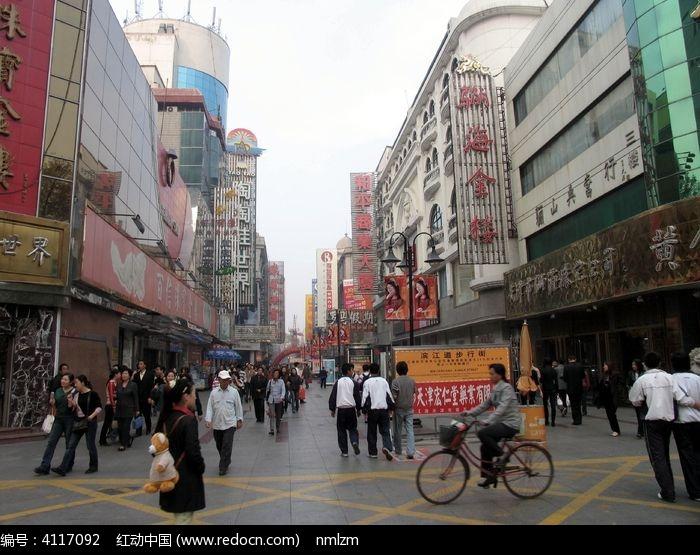 天津 滨江道/天津滨江道 步行街 商业街 街景 建筑群 城市 风光人文地理建筑