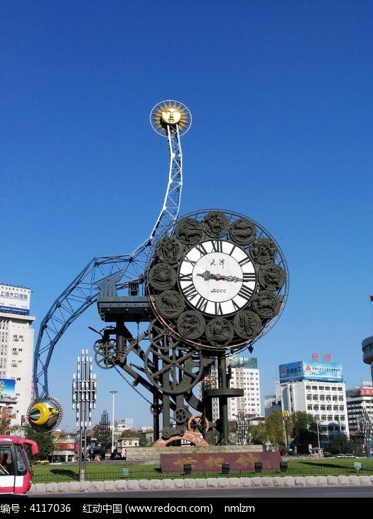 天津 世纪钟图片