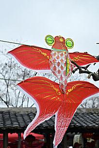 红金鱼彩绘帛鸢