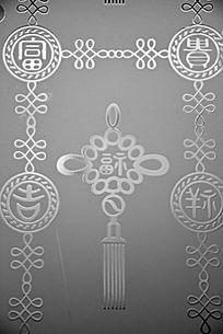 福字中国结装饰画