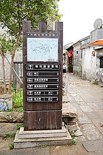 大鹏所城的路牌上的导览图