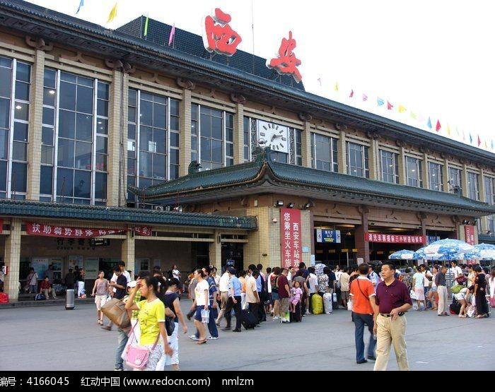 西安火车站图片,高清大图