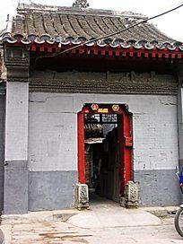 北京四合院门脸