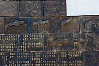 齐齐哈尔和平广场手印墙