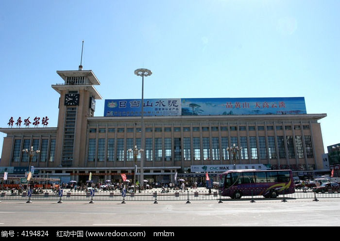 齐齐哈尔火车站图片