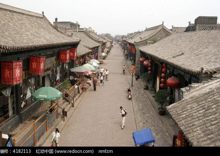 山西平遥古城街道高清图片下载 编号4182113 红动网图片