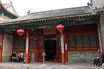 五台山显通寺地藏殿