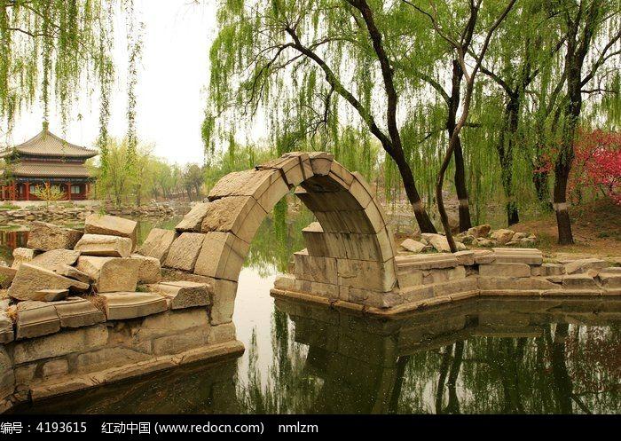 圆明园遗址石拱桥图片