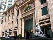 郑州 广东发展银行