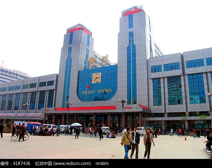 郑州火车站
