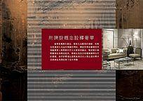 陈设家高级酒店软装装饰画