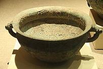 汉代蟠龙纹铜盆正面