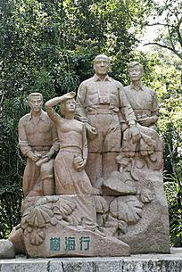 西双版纳植物园《树海行》群雕