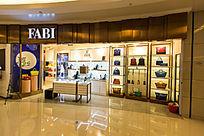 FABI专卖店