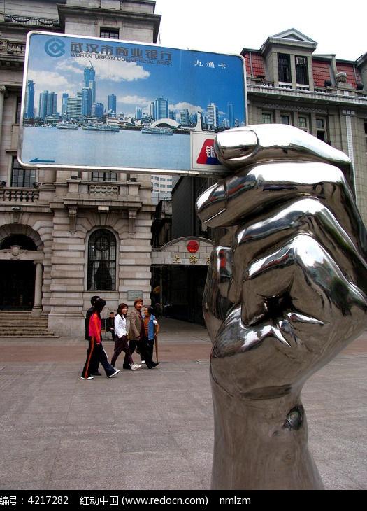 武汉市/武汉江汉路 步行街 巨手雕塑武汉市商业银行九通卡 街景 建筑...