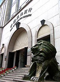 武汉市中国民生银行