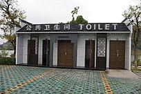 东北农村厕所怎么处理