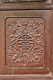 贵阳翠微园门上花纹图案