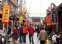 王府井小吃街繁华的街景