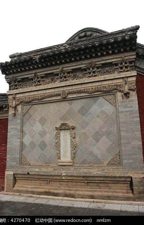 五台山尊胜寺照壁图片