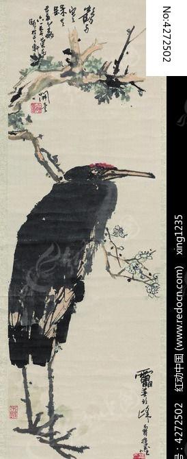 仙鹤绘画图片