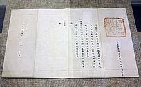 宫中官员履历单