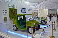 环保苔藓汽车