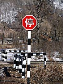 铁路无人值守道口指示牌