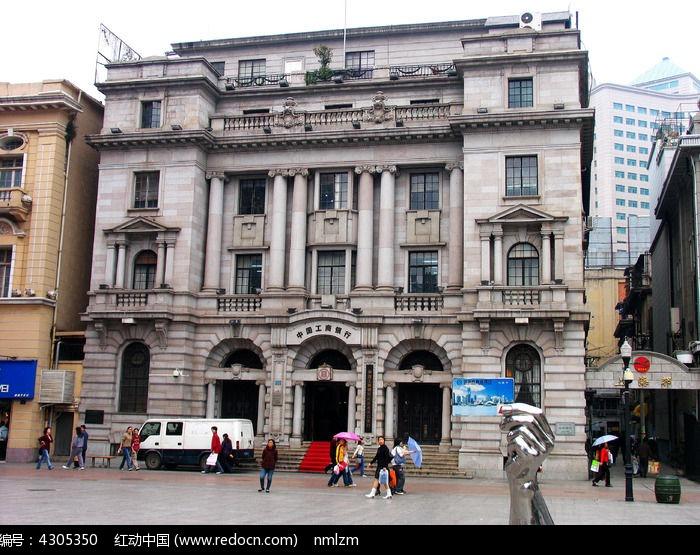 武汉中国工商银行欧式建筑图片