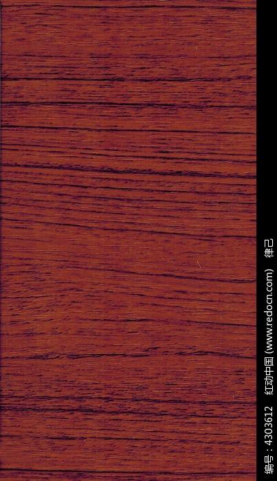 高档红色肌理自然纹络木纹材质贴图高清质感皮革图片