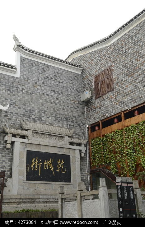 乾州古城图片图片