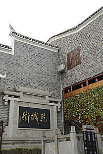 乾州古城图片