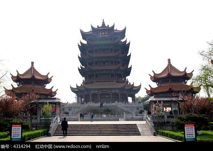 武汉古建筑黄鹤楼图片